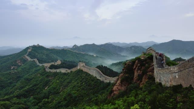 vídeos y material grabado en eventos de stock de 4k: la gran muralla en el amanecer en el lapso de tiempo, china - gran muralla china