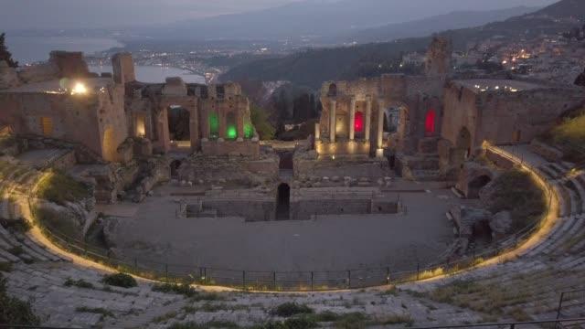 ITA: Taormina Greek Theatre Empty Due To Covid-19 Spread
