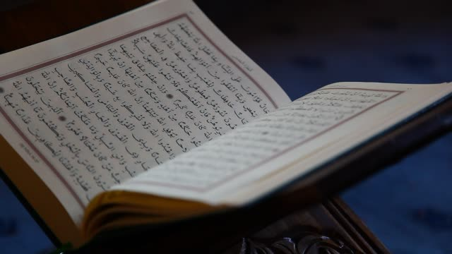 the hacı bayram-ı veli mosque - arabic script stock-videos und b-roll-filmmaterial