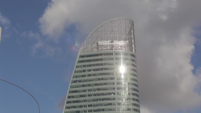 The headquarters of GDF Suez SA owner of Europe's biggest natural gas network is seen in the La Defense business district in Paris France on Thursday...