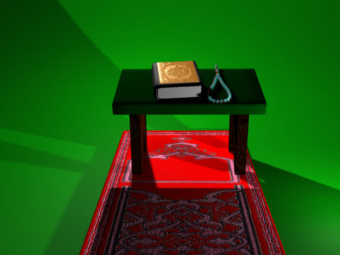 The Holly Qur\\'an