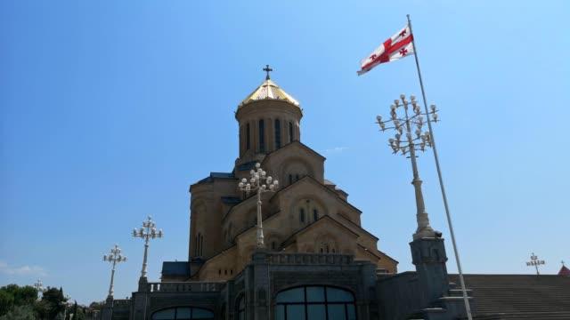 the holy trinity cathedral of tbilisi, georgia - 東欧文化点の映像素材/bロール