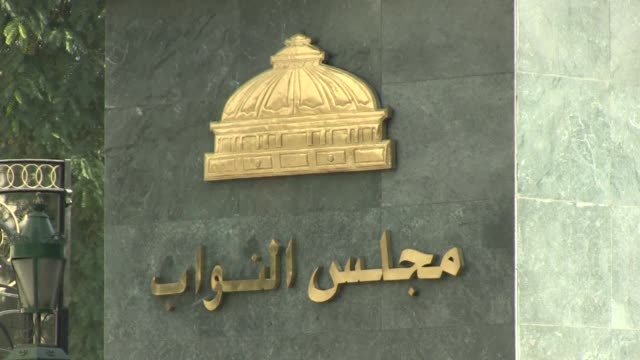 The Inaugural session of Egypt's new parliament is held with experts saying it will act in support of president Abdel Fattah alSisi after the...