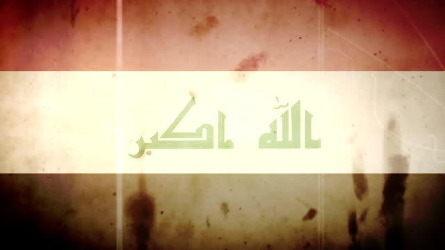the iraqi flag - grungy retro old film loop - iraqi flag stock videos and b-roll footage