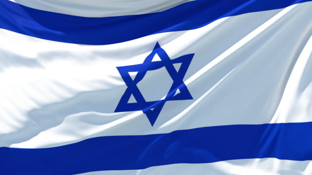 the israeli flag fluttering in the wind - satin stock videos & royalty-free footage