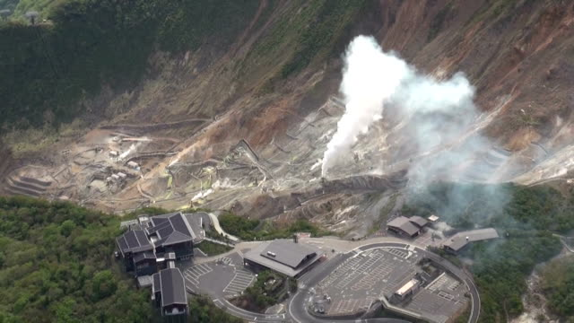 The Japan Meteorological Agency has urged people to stay alert for a possible eruption of Mt Hakone a popular tourist spot southwest of Tokyo On May...
