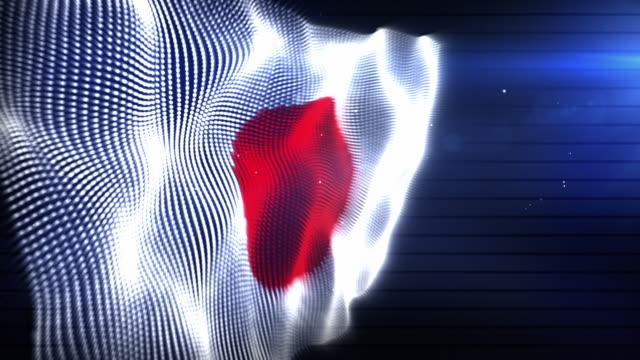 The Japanese Flag - Background Loop (Full HD)