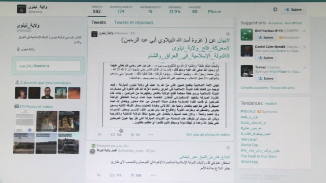 vídeos y material grabado en eventos de stock de the jihadist group the islamic state of iraq and the levant said wednesday in a statement posted on twitter that it controls iraqs nineveh province... - isis
