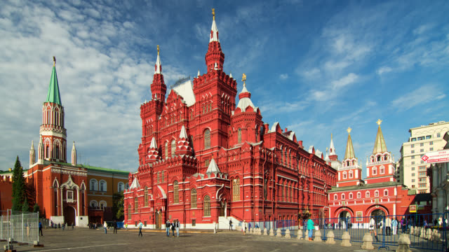 t/l the kremlin and red square - courtyard stock videos & royalty-free footage