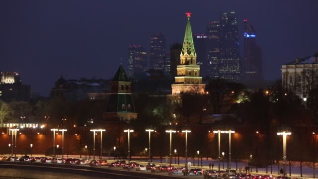 The Kremlin at dusk in Moscow Russia November 9 2016
