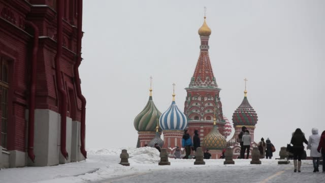 The Kremlin in Moscow Russia November 9 2016