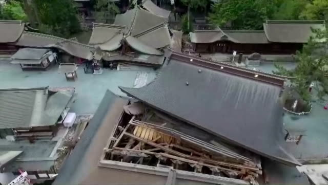 The Kumamoto earthquakes have caused major damage to Important Cultural Properties In Aso Kumamoto Prefecture Aso Shrine's Romon Gate an Important...