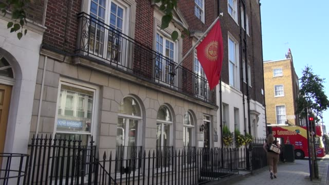 the kyrgyzstan embassy in london kyrgyzstan embassy in london at crawford street marylebone on august 26 2013 in london england - メリルボーン点の映像素材/bロール