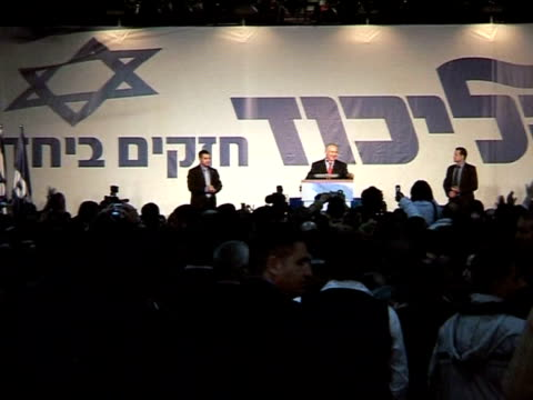 the likud party of israeli prime minister designate benjamin netanyahu has come one step closer to heading a right-wing government, signing a... - benjamin netanyahu stock videos & royalty-free footage