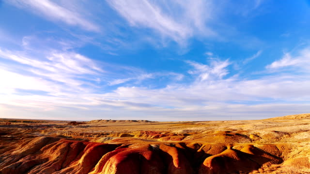 The magnificent Yadan landform