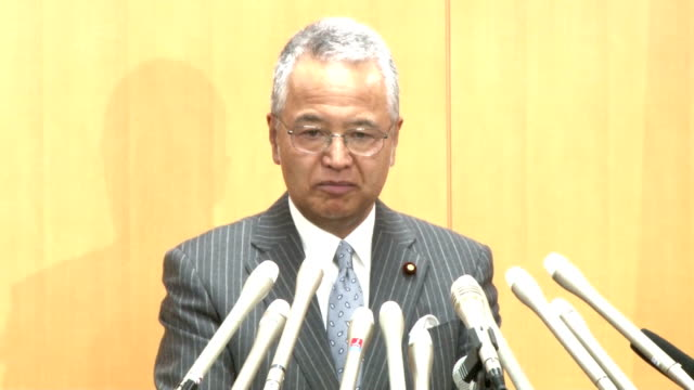 The main opposition Democratic Party of Japan demanded Monday that Economic and Fiscal Policy Minister Akira Amari provide an explanation by...