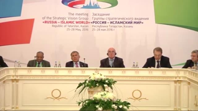 The meeting of the Strategic Vision Group Russia and the Islamic World in Kazan Tatarstan on May 27 2016 Tatarstan President Rustem Minnikhanov...