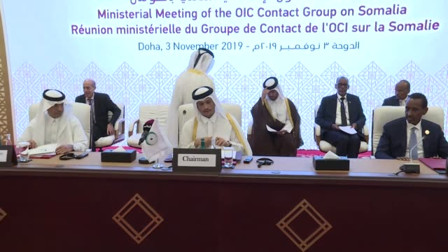 the ministerial meeting of the organization of islamic cooperation contact group on somalia is held with the attendance of turkish foreign minister... - government minister stock videos & royalty-free footage
