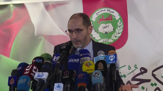 DZA: Algerian main Islamist party say they will not join the government