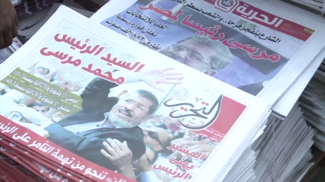 the muslim brotherhood's mohamed morsi pledged to be a leader for all egyptians after being crowned successor to ousted strongman hosni mubarak in a... - strongman stock videos & royalty-free footage