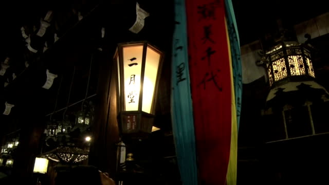 the name of a female ghost was read out among the many other deceased since eighth century including an emperor during a famous buddhist service held... - emperor of japan stock videos and b-roll footage