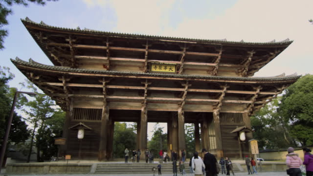 WS The Nandaimon (great Southern) Gate of the Todai-ji Temple in Nara late afternoon / Nara, Kansai, Japan