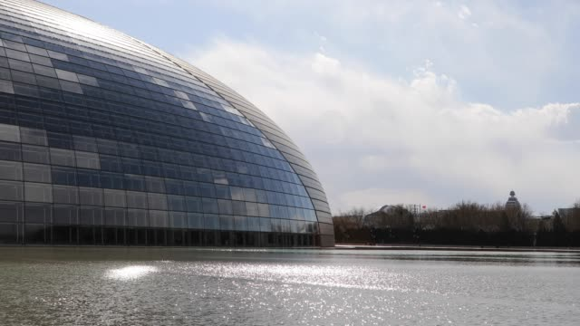 vídeos de stock, filmes e b-roll de the national grand theater,beijing,china - arco característica arquitetônica