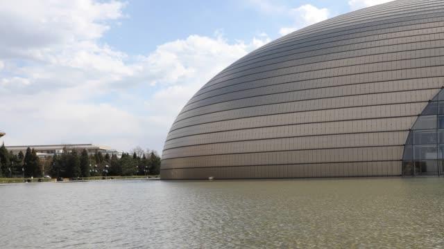 vídeos de stock e filmes b-roll de the national grand theater,beijing,china - arco caraterística arquitetural