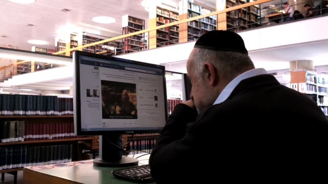 the national library of israel is the library dedicated to collecting the cultural treasures of israel and of jewish heritage the library holds more... - israel stock videos & royalty-free footage