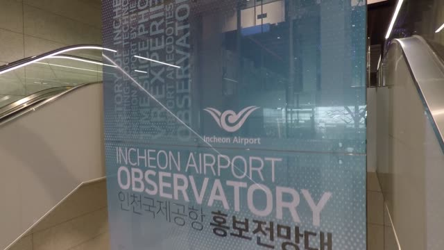 stockvideo's en b-roll-footage met the new passenger terminal 2 of incheon international airport sometimes referred to as seoul–incheon international airport the largest airport in... - incheon