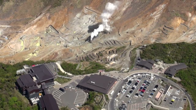 The number of volcanic earthquakes on Mt Hakone a popular tourist spot about 80 kilometers southwest of Tokyo surged Tuesday May 5 the Japan...