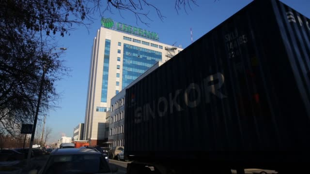 The OAO Sberbank logo sits on top of the 16500squaremeter Yuzhny Port data center operated by Sberbank in Moscow Russia on Wednesday Jan 21 exterior...