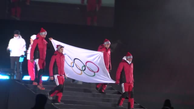 the official opening ceremony of the european youth olympic festival at kazim karabekir stadium in erzurum turkey on february 12 2017 - ceremony stock videos & royalty-free footage