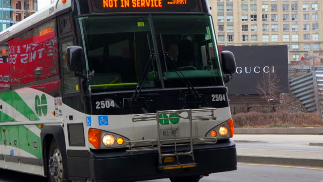 The omnibus is part of the Go Transit owned by the Government of Ontario through Metrolinx The provincial transport system is public and its main hub...