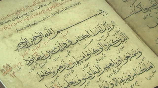 of the opening words of a qoranic surah: 'bismillahi r-rahman r-rahim' written in arabic calligraphy in an illuminated qoran in the marachi najafi... - capital letter stock videos & royalty-free footage