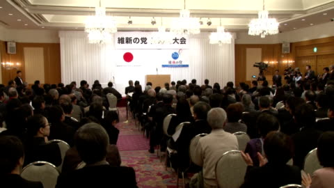 the opposition japan innovation party on sunday re-elected its leader yorihisa matsuno, who is eager to unite opposition forces ahead of the house of... - bobsledding stock videos & royalty-free footage