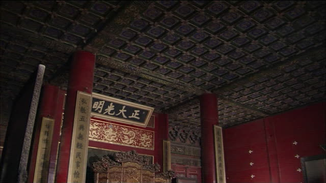 the palace of heavenly purity - antiquities stock videos & royalty-free footage