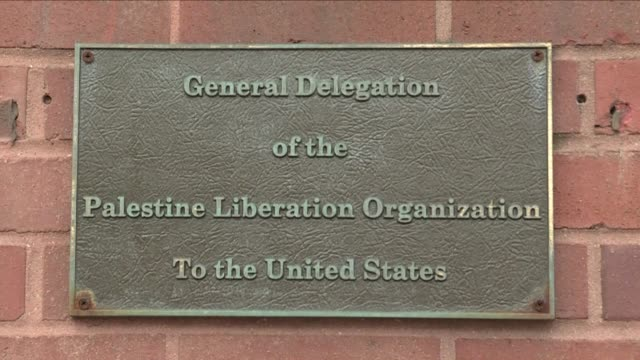 The Palestine Liberation Organization office in Washington can remain open to discuss peace with Israel and may be able to resume full operations...