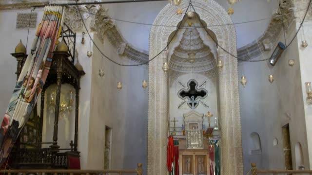 The Patriarchal Throne Of The Mor Hananyo Monastery, Near Mardin, Turkey