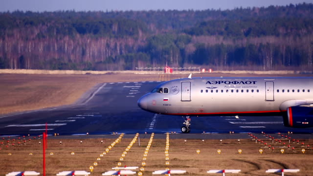 The plane on the runway. A-321.
