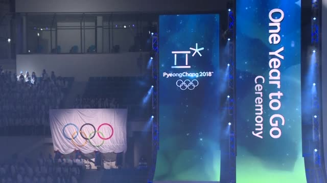 The PyeongChang 2018 Olympics G1 festival took place Thursday at a hockey arena in Gangneung celebrating the one year mark before the Games are...