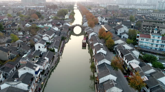 The Qingmingqiao ancient canal scenic area