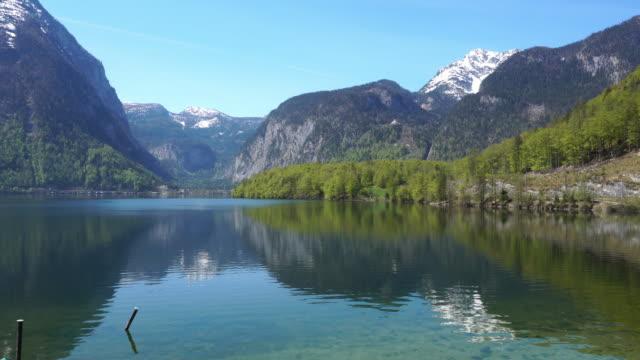 The reflection of Hallstatter see lake at Hallstatt, view from Obertraun Austria at summer,Austria