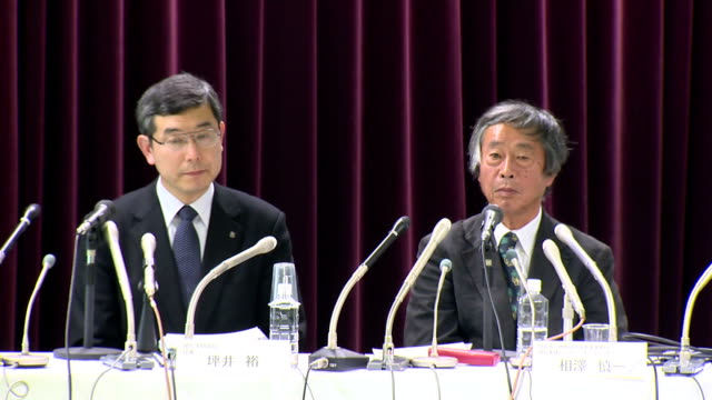the riken research institute on friday ended its work to see whether it can produce so-called stap cells, concluding that embattled scientist haruko... - verification stock videos & royalty-free footage
