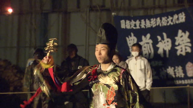 the ritual is held annually on the new year day according to the oldstyle calendar this is known as a very special ritual after kagura is performed... - kagura stock videos & royalty-free footage