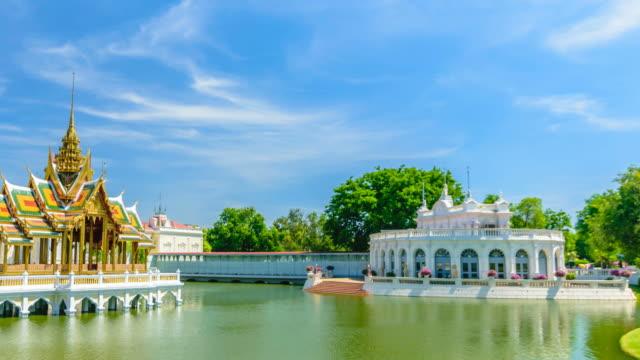 vídeos de stock e filmes b-roll de o palácio real de bang pa -, em ayutthaya, na tailândia - palace