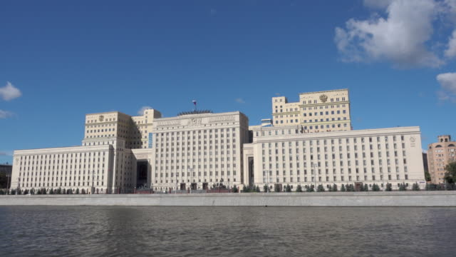 The Russian Ministry of Defence in Moscow