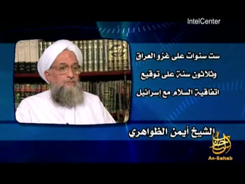 the second-ranking leader of the al-qaeda network, ayman al-zawahiri, said in a new video that us president barack obama did not change anything in... - ayman al zawahiri stock videos & royalty-free footage