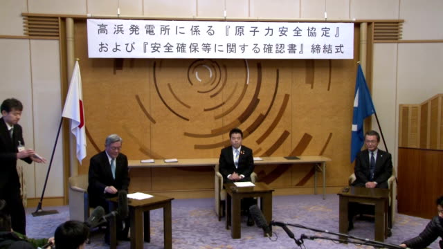the shiga prefectural government on monday signed an agreement with kansai electric power co on safety issues concerning its takahama nuclear power... - plant part stock videos and b-roll footage