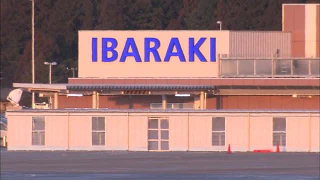 The sign that identifies the Ibaraki airport is conspicuous on the day that the airport opens.